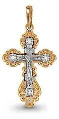 """Кресты из золота 585 пробы ювелирного завода """"Аквамарин"""". Изготовлены методом литья. Камни-фианиты. Накладное распятие в 2-х вариантах: из белого золота (покрыто родием) или обыкновенное."""